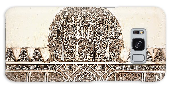 Islam Galaxy Case - Alhambra Relief by Jane Rix