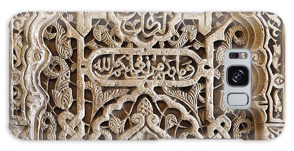 Islam Galaxy Case - Alhambra Wall Panel by Jane Rix