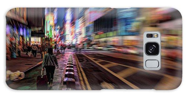 Alone In New York City 2 Galaxy Case