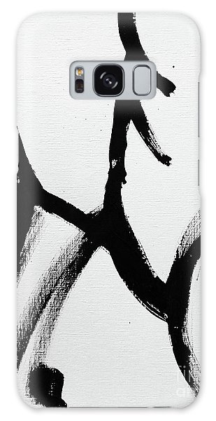 Galaxy Case featuring the painting Ambit by Robin Maria Pedrero