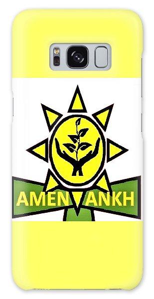 Amen Ankh Galaxy Case