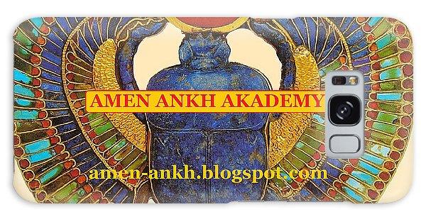 Amen Ankh Akademy Galaxy Case