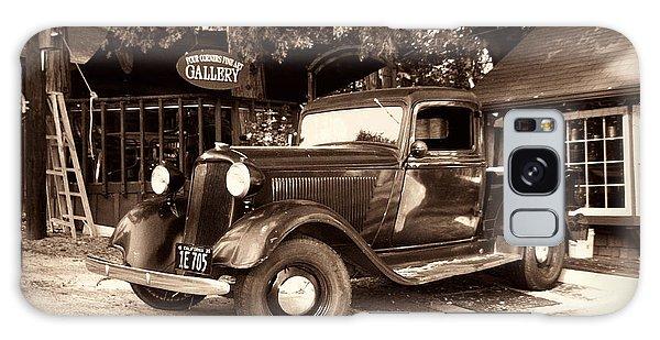 Antique Road Warrior - 1935 Dodge Galaxy Case