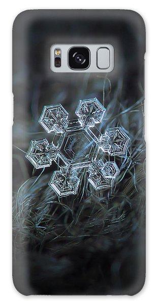 Icy Jewel Galaxy Case