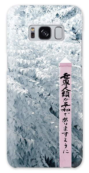 May Peace Prevail On Earth Galaxy Case