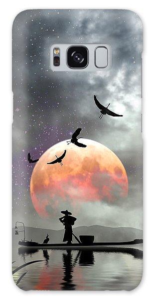 Moon Mist Galaxy Case