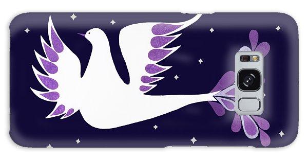 Prince Of Peace Galaxy Case