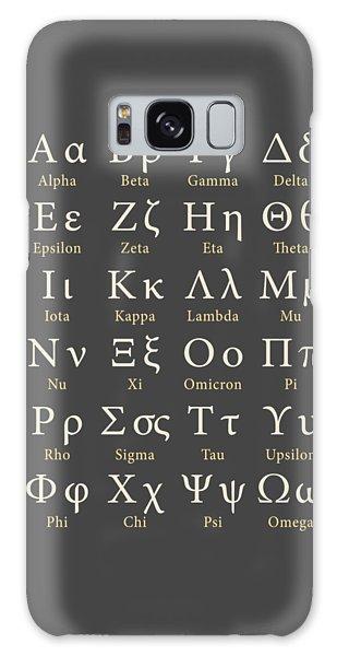 Language Galaxy Case - The Greek Alphabet by Mark Rogan
