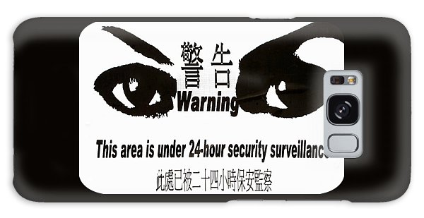 Eye Spy Galaxy Case