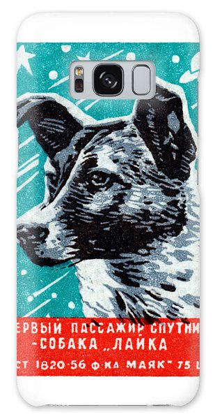 1957 Laika The Space Dog Galaxy Case