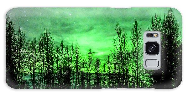 Aurora In The Clouds Galaxy Case