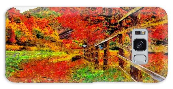 Autumnal Blaze Of Glory Galaxy Case