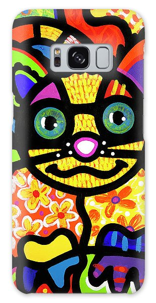 Bandit The Lemur Cat Galaxy Case