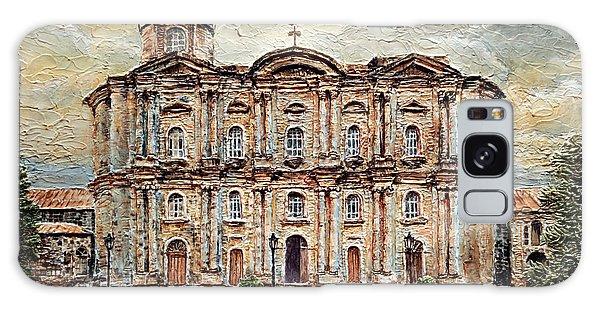 Basilica De San Martin De Tours Galaxy Case