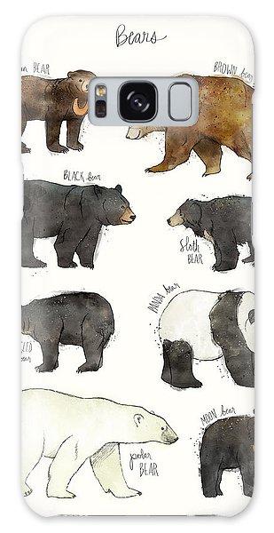 Wild Animals Galaxy Case - Bears by Amy Hamilton