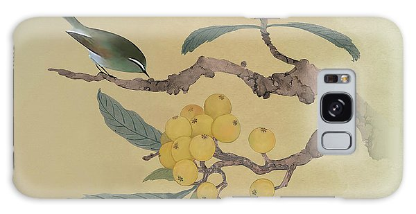 Bird In Loquat Tree Galaxy Case