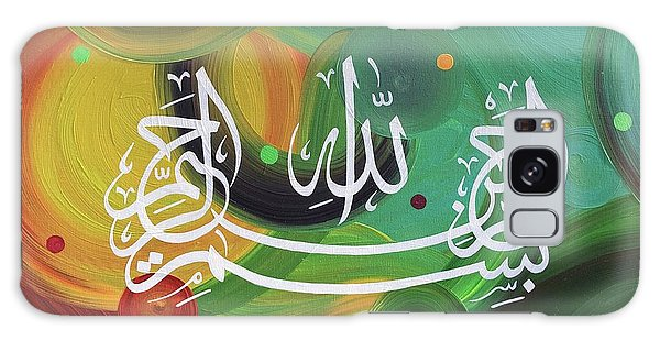 Galaxy Case featuring the painting Bismillah-arahman-arahim by Nizar MacNojia