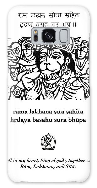 Black And White Hanuman Chalisa Page 58 Galaxy Case