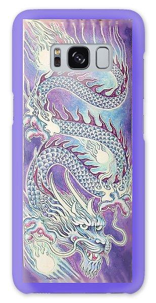 Galaxy Case - Blue Purple Japanese Dragon by Jacki Randall