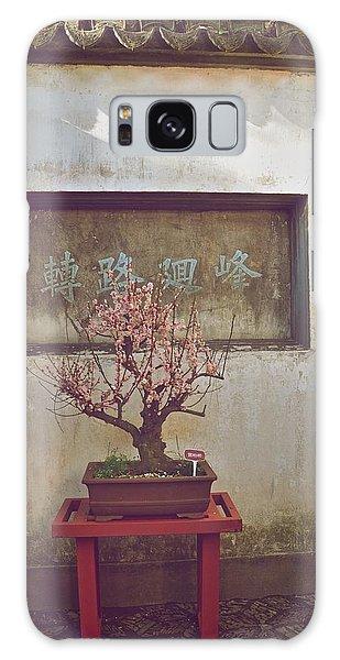 Bonsai Cherry Tree Galaxy Case