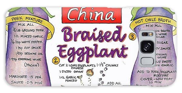 Braised Eggplant Galaxy Case