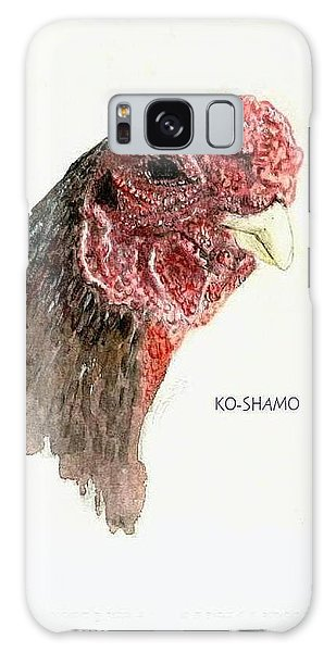 Bruno The Ko Shamo Rooster Galaxy Case