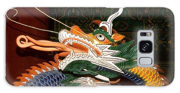Buddhist Temple Sculpture - Korean Dragon Galaxy Case