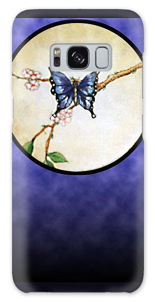 Butterfly Moon Galaxy Case