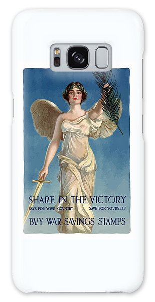 Lady Galaxy Case - Buy War Savings Stamps by War Is Hell Store
