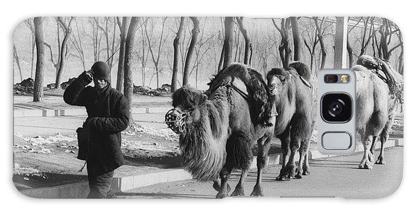 Caravan Galaxy Case - Camel Caravan, China 1957 by The Harrington Collection
