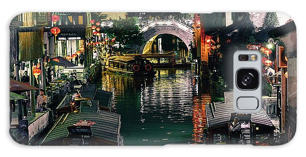 Canals Of Suzhou Galaxy Case