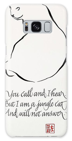 Cat Haiku Galaxy Case