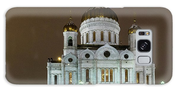 Cathedral Of Christ The Saviour Galaxy Case
