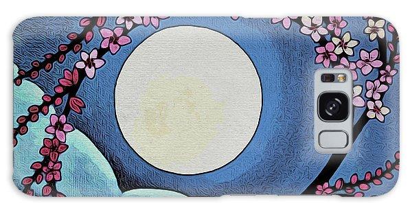 Cherry Whip Moon Galaxy Case
