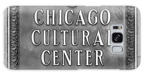 Cultural Center Galaxy Case - Chicago Cultural Center Plaque by Steve Gadomski