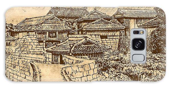 China Village Galaxy Case