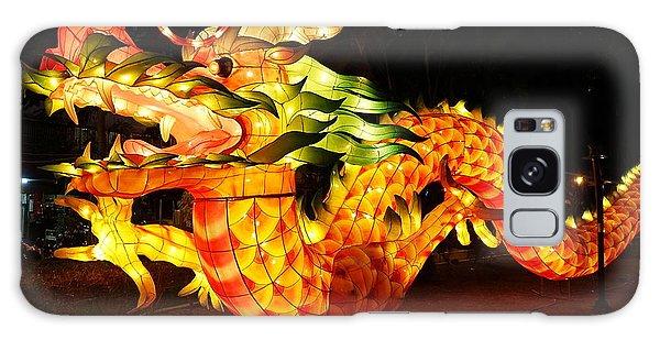 Chinese Lantern In The Shape Of A Dragon Galaxy Case by Yali Shi