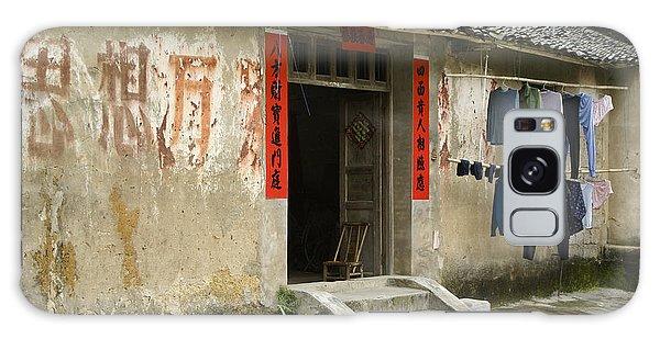 Chinese Laundry Galaxy Case