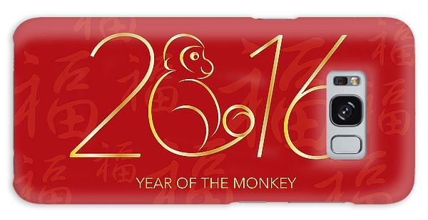 Chinese New Year 2016 Monkey On Red Background Illustration Galaxy Case