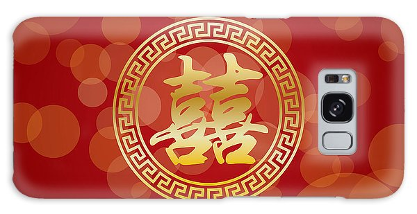 Chinese Wedding Double Happiness On Red Background Galaxy Case