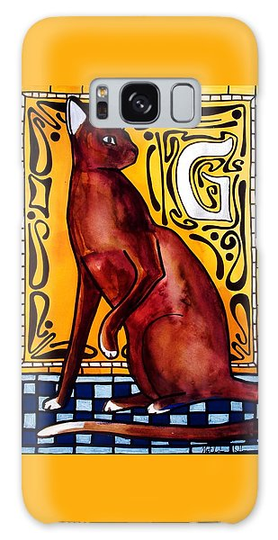 Chocolate Delight - Havana Brown Cat - Cat Art By Dora Hathazi Mendes Galaxy Case by Dora Hathazi Mendes