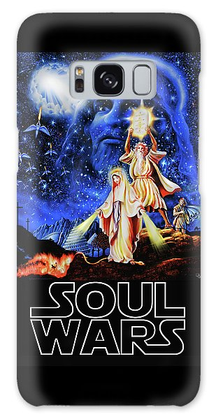 Christian Star Wars Parody - Soul Wars Galaxy Case