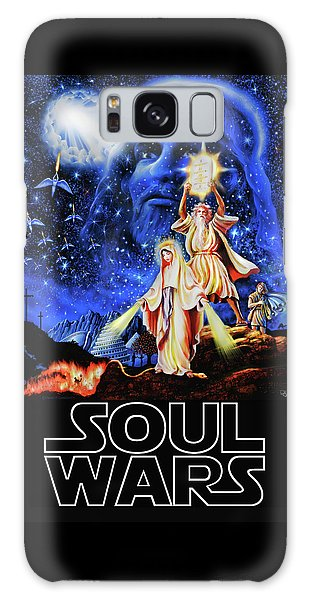 Christian Star Wars Parody - Soul Wars Galaxy Case