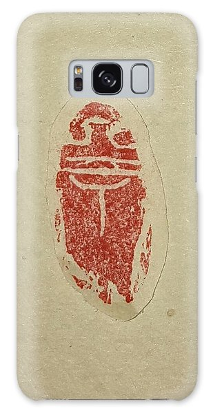 Cicada Chop Galaxy Case