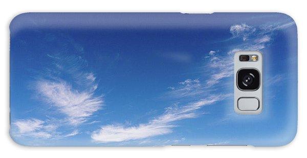 Cloud Sculpting Galaxy Case