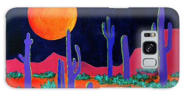 Coyote Moon Galaxy Case by Jeanette French
