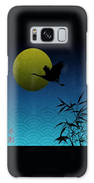 Crane And Yellow Moon Galaxy Case