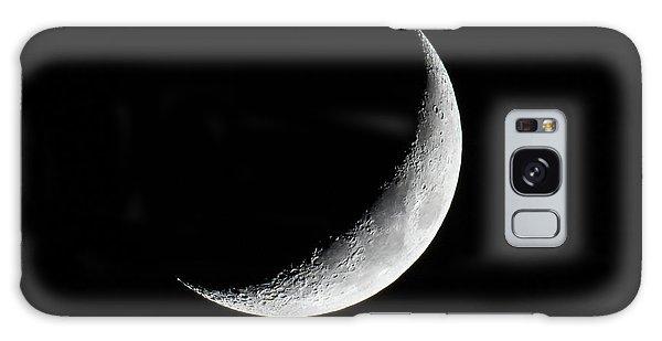 Crescent Moon Galaxy Case