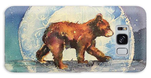 Cubbie Bear Galaxy Case