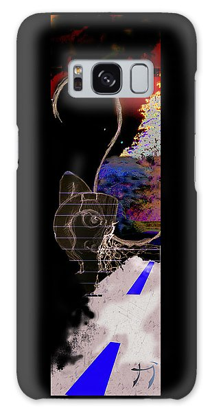 Danza Galaxy Case
